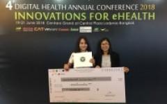 ขอแสดงความยินดีกับ ทีมงานหลักสูตรวิทยาการคอมพิวเตอร์ มทร.น่าน คว้ารางวัลที่ 3 ในการประกวดนวัตกรรมซอฟต์แวร์ด้านสุขภาพ