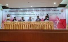 MOU ความร่วมมือด้านวิชาการและวิชาชีพวิศวกรรมกับสมาคมวิศวกรรมสถานแห่งประเทศไทยฯ