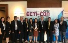 งานประชุมวิชาการนานาชาติ ECTI 2018