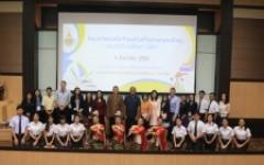 มทร.ล้านนา จัดกิจกรรมส่งเสริมทักษะด้านภาษาและสังคมแก่นักศึกษา 6 พื้นที่ ให้รู้เท่าทันผลกระทบด้านต่างๆจากการรวมตัวของประชาคมอาเซียน