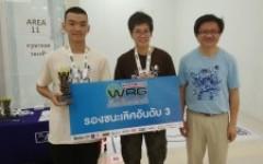 นักศึกษาหลักสูตรเตรียมวิศวกรรมศาสตร์ได้รับรางวัลรองชนะเลิศอันดับที่ 3 ในการแข่งขันหุ่นยนต์ในรายการ WRG2018 ณ ชั้น 3 ศูนย์การค้า THE HUB รังสิต กรุงเทพมหานคร