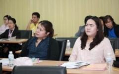 โครงการสัมมนาอาจารย์ที่ปรึกษา