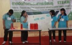 RMUTL-STEAM3 โรงเรียนพลูหลวงวิทยา