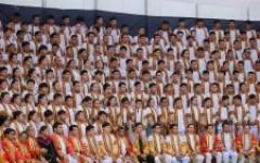 พิธีซ้อมย่อยรับพระราชทานปริญญาบัตร ครั้งที่ 32 ปีการศึกษา 2560