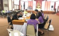สถช.เข้ารับการประเมินคุณภาพการศึกษาภายใน มทร.ล้านนา ประจำปีการศึกษา 2560
