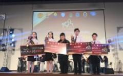 นักศึกษา มทร.ล้านนา ลำปาง ยืนเด่น 3 ชนะเลิศ 1 รอง พร้อม 4 รางวัล บนเวทีการประกวดงาน กีฬาลำปางอุดมศึกษาสัมพันธ์ครั้งที่ 19
