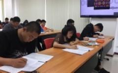 หลักสูตรเตรียมวิศวกรรมศาสตร์ วิทยาลัยฯ ร่วมกับศูนย์ภาษา มทร.ล้านนา จัดสอบวัดระดับภาษาอังกฤษ MOCK TOEIC