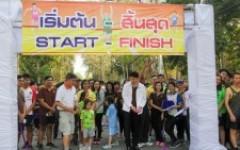 Fun Run RMUTL Tak 2019 เดิน-วิ่ง เทิดพระเกียรติสมเด็จพระเทพรัตนราชสุดาฯ สยามบรมราชกุมารี