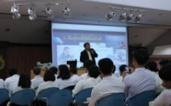 โครงการปฐมนิเทศนักศึกษาปฏิบัติประสบการณ์วิชาชีพครู ประจำปี 2562