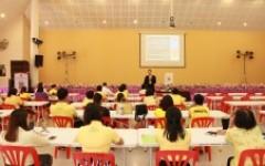 สำนักประกันคุณภาพการศึกษา มทร.ล้านนา ลำปาง จัดอบรมวิธีการประเมินตนเองและการเขียนรายงานตามเกณฑ์ EdPEx สำหรับส่วนงานสนับสนุน