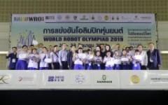 มทร.ล้านนา จับมือภาคีเครือข่าย จัดแข่งขัน โอลิมปิกหุ่นยนต์เฟ้นหาสุดยอดเยาวชนตัวแทนประเทศไทยไปแข่งขันโอลิมปิกหุ่นยนต์นานาชาติที่ประเทศฮังการี