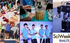 SciWeek 2019: การจัดงานสัปดาห์วิทยาศาสตร์แห่งชาติ ประจำปี 2562