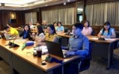 ประชุมการจัดทำรายงานการประเมินตนเอง (SAR) ระดับสถาบัน ปีการศึกษา 2561 (ครั้งที่ 2)