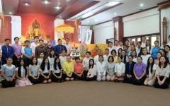 ศูนย์วัฒนธรรมศึกษา จัดกิจกรรมไหว้พระสวดมนต์และฟังพระธรรมเทศนา เนื่องในเทศกาลเข้าพรรษา วันที่ 29 สิงหาคม 2562