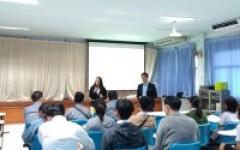 คณะวิทย์ฯ มทร.ล้านนา ลำปาง จัดโครงการเตรียมความพร้อมเพื่อการทำงาน แก่นักศึกษาชั้นปีจบ 2562