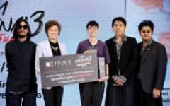 น.ส.อัณศยา อันชิยะ หลักสูตรทัศนศิลป์ เอกวิชาสื่อศิลปะ ได้รับ รางวัลชนะเลิศอันดับ 1สาขา Creative Drawing จากการประกวด