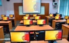 ห้องปฏิบัติการคอมพิวเตอร์ 15-602