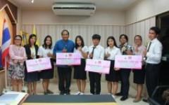 ขอแสดงความยินดีกับนักศึกษาที่ได้รับรางวัล โครงการ GSB Innovation Club กิจกรรม Smart Start Idea by GSB ประจำเดือนกันยายน 2562