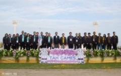 พิธีปิดการแข่งขันกีฬาเยาวชนแห่งชาติ ภาค 5 ครั้งที่ 36