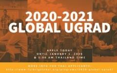 รับสมัครสอบชิงทุน Global Undergraduate Exchange Program ประจำปีการศึกษา 2563