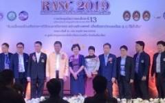 ผู้ช่วยอธิการบดี มทร.ล้านนา เข้าร่วมพิธีเปิดงานประชุมวิชาการระดับชาติเครือข่ายวิจัยสถาบันอุดมศึกษาทั่วประเทศ ครั้งที่ 13 (RANC2019)