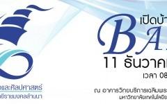 ขอเชิญร่วมกิจกรรมเปิดบ้านวิชาการ BALA
