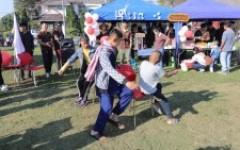 สโมสรนักศึกษา มทร.ล้านนา เชียงราย จัดกิจกรรมวันเด็กแห่งชาติ ประจำปี 2563