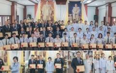 นว.คอมฯ วิทยบริการฯ ได้รับคัดเลือก รับรางวัลราชมงคลสรรเสริญ ปีการศึกษา ๖๒