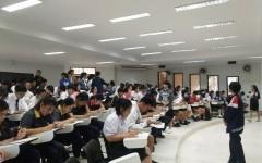 หลักสูตรวิศวกรรมโยธา มทร.ล้านนา เชียงใหม่ สอบสัมภาษณ์ TCAS1 ปีการศึกษา 2563