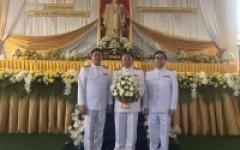 วันพระบิดาแห่งมาตรฐานการช่างไทย  ประจำปี 2563