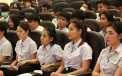 กิจกรรมเตรียมความพร้อมสำหรับการศึกษาต่อและการทำงาน ประจำปี 2563