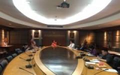 ประชุมคณะกรรมการตรวจสอบการบริหารงานประจำมหาวิทยาลัย ครั้งที่ 12 (6/2563) วันอังคาร ที่ 10 มีนาคม 2563