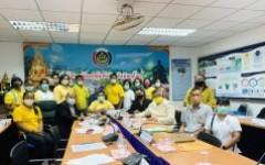 การประชุมคณะทำงานขับเคลื่อนเครือข่ายเกษตรปลอดภัยด้วยกลไกประชารัฐจังหวัดพิษณุโลก ครั้งที่ 1/2563