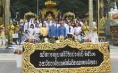 มทร.ล้านนา จัดกิจกรรมนมัสการครูบาศรีวิชัย ประจำปีการศึกษา 2563