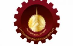 คณะวิศวกรรมศาสตร์ขอแสดงความยินดีกับผู้ที่ได้รับรางวัลนักวิจัยดีเด่น ประจำปี 2563