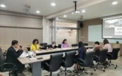 ประชุมคณะกรรมการตรวจสอบ และประเมินผลการดำเนินงานของ มหาวิทยาลัยเทคโนโลยีราชมงคลล้านนา ครั้งที่ 5 (5/2563)