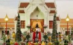 พิธีบวงสรวงดวงพระวิญญาณสมเด็จพระนเรศวรมหาราช เนื่องในวันยุทธหัตถี หรือ วันกองทัพไทย ประจำปี 2564