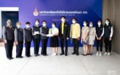 ประธานแม่บ้านมหาดไทยเยี่ยมนักศึกษาทุนมูลนิธิร่วมจิตต์น้อมเกล้าฯ ประจำปีการศึกษา 2564