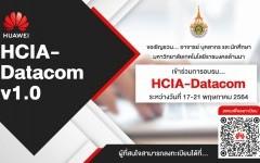 ข่าวประชาสัมพันธ์ : ขอเชิญชวน...อาจารย์ บุคลากร และนักศึกษา มทร.ล้านนา ร่วมอบรม HCIA-Datacom  (17-21พ.ค.64)