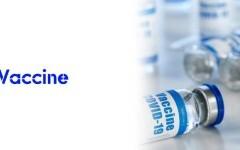 ขอความร่วมมือในการกรอกข้อมูลการรับวัคซีนป้องกันไวรัสโคโรน่า (COVID-19)