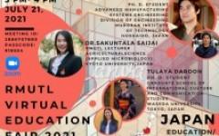 โครงการแนะแนวศึกษาต่อต่างประเทศ RMUTL Virtual Education Fair 2021 ครั้งที่ 2 (ประเทศญี่ปุ่น)