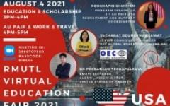 ขอเชิญนักศึกษาและบุคลากร มทร. ล้านนา เข้าร่วมโครงการแนะแนวศึกษาต่อต่างประเทศ RMUTL Virtual Education Fair 2021 ครั้งที่ 4 (สหรัฐอเมริกา))