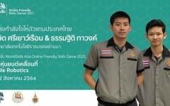สองหนุ่มราชมงคลล้านนาตัวแทนประเทศไทย ฝ่าด่านภารกิจสุดหิน การแข่งขันหุ่นยนต์เคลื่อนที่ คว้าอันดับ 3 เวที World Skills Asia Online Friendly Skills Game 2021