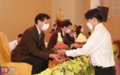 สโมสรนักศึกษา มทร.ล้านนา ลำปาง จัดพิธีไหว้ครู คุรุบูชา ประจำปีการศึกษา 2564 สืบสานประเพณีไทยและเคารพนอบน้อมกตัญณูต่อครู อาจารย์ ภายใต้มาตราการป้องกันโควิด-19