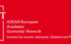 ประกาศรับสมัครทุน Ernst Mach-Grant-Asea-Uninet ประจำปี 2565