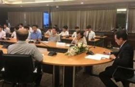 รูปภาพ : งานวิเทศสัมพันธ์ จัดประชุมเตรียมความพร้อมบุคลากรและนักศึกษาก่อนเข้าร่วมโครงการแลกเปลี่นกับมหาวิทยาลัยในต่างประเทศ
