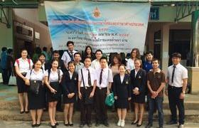 รูปภาพ : บุคลากรวิทยาลัยเทคโนโลยีและสหวิทยาการ นำนักศึกษาเข้าร่วมโครงการแข่งขันทักษะทางด้านภาษาไทยและภาษาต่างประเทศ ประจำปี 2559