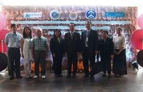 รูปภาพ : ประชุมวิชาการ The Annual International Conference