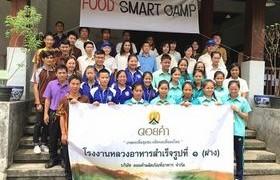 รูปภาพ : โครงการ Food Smart Camp 2559