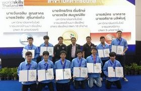 Image : Rajamangala University of Technology Lanna students won gold medals and able to get through ASEAN labor skills competition by the end of 2016